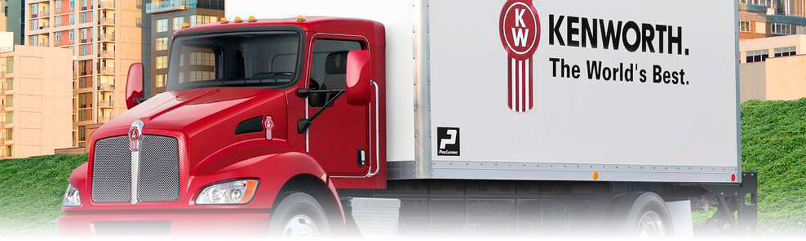 Dealership information kenworth of pa carlisle for Motor truck of pa